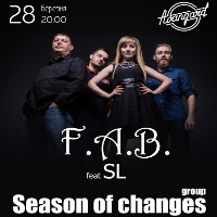 Концерт гуртів F.A.B. та Season of changes