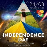 Вечірка Independence Day