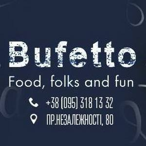 Фаст-фуд «Bufetto»