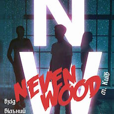 Концерт гурту NevenWood