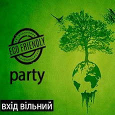 Вечірка ECO Friendly PARTY