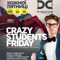 Вечірка Crazy Students Friday