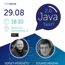 Мітап TalkIT Java 2.0